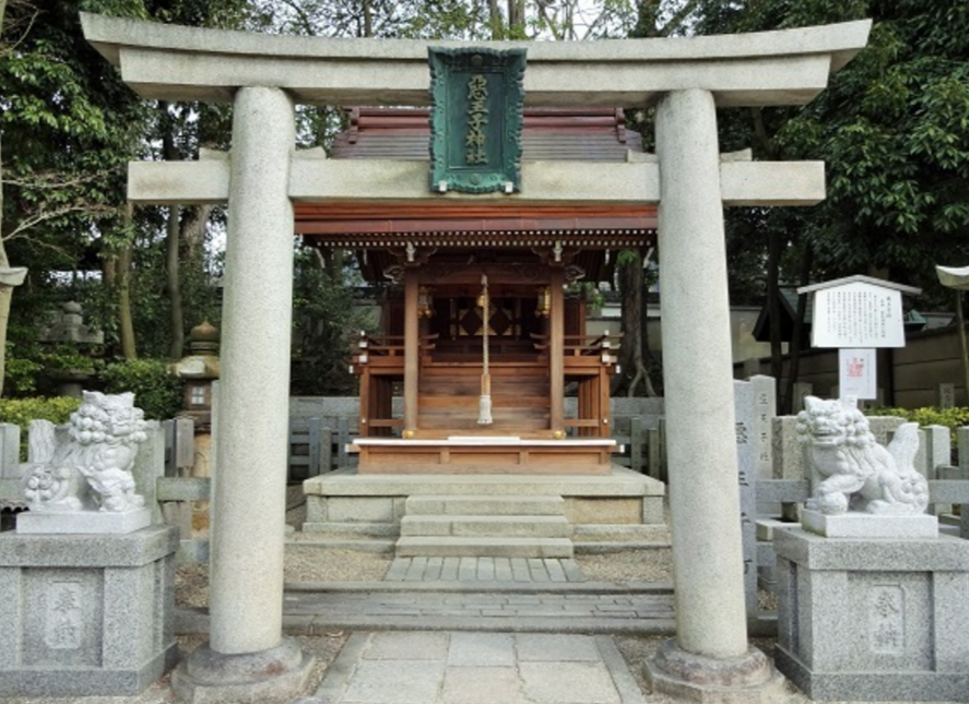 azkuouji