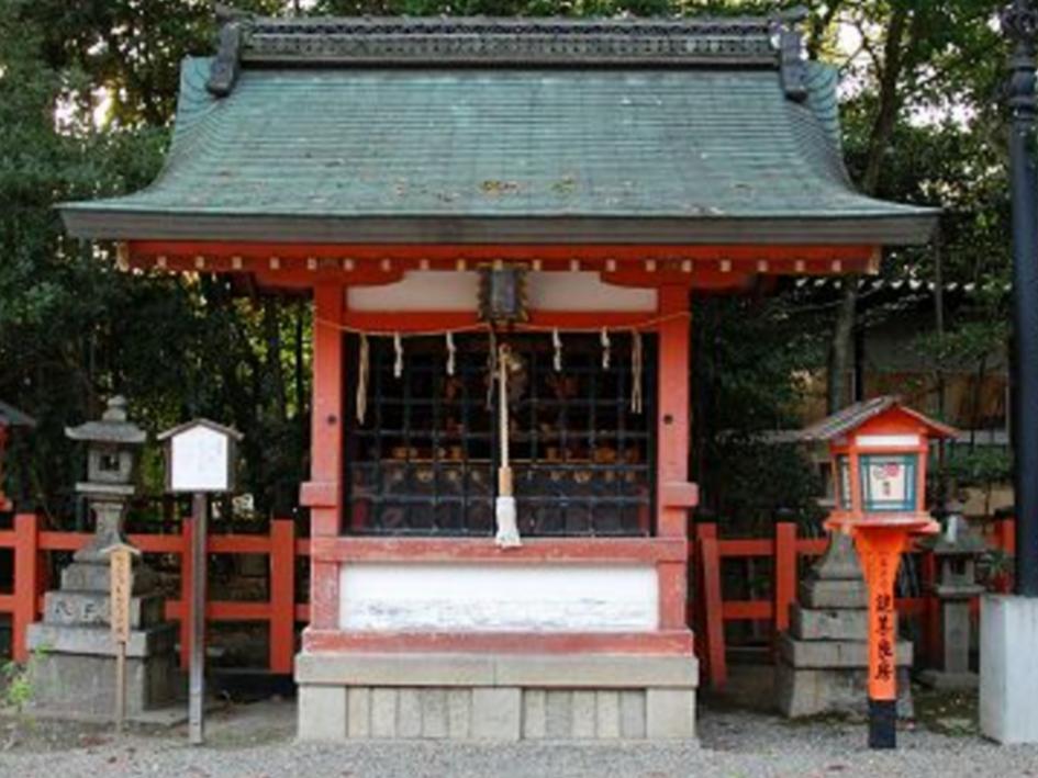 ootoshi