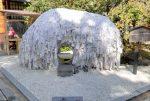 安井金毘羅宮|京都『縁切り神社』の最高峰!正式参拝方法で効果あり!逆効果もある?