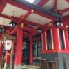 伊雑宮|本来の神宮は伊雑宮とも。内宮のさらに奥に鎮座する神殿はパワースポットの宝